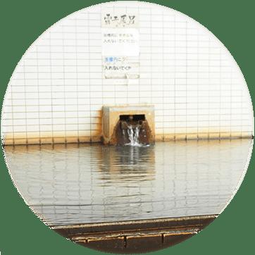 茨城県で数少ない温泉が湧き出す